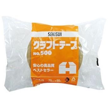 クラフトテープ No.500 積水化学工業 No.500 (75mm×50m) ダンボール色