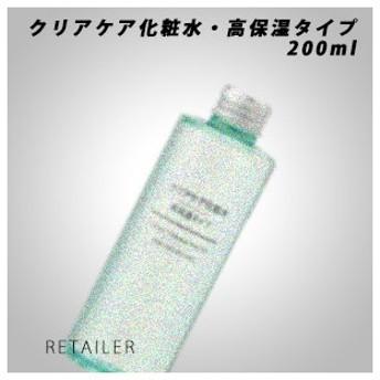 ♪ 200ml 無印良品 クリアケア化粧水・高保湿タイプ 200ml<スキンケアシリーズ><ローション>