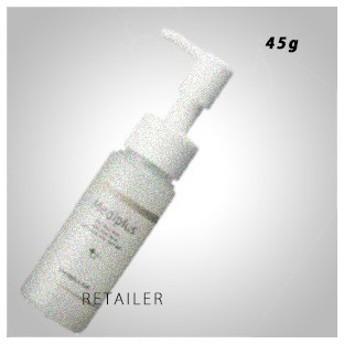 ♪ 45g Mediplus メディプラス メディプラスゲル ミニ 45g <オールインワンゲル・化粧水・美容液・乳液・クリーム>