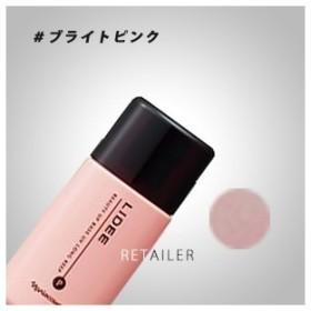 ♪ #ブライトピンク naris ナリス化粧品  リディメーキャップベースUVロングキープP27ml#ブライトピンク <化粧下地・メイク下地><UVカット>