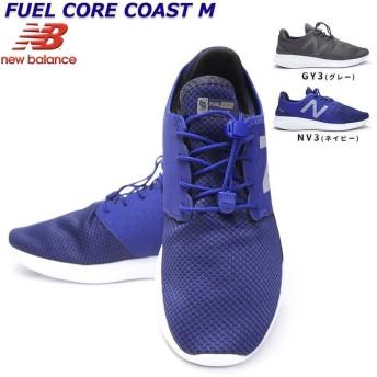 ニューバランス MCOAS メンズ スニーカー FUEL CORE COAST 軽量 フィットネスラン ウォーキング