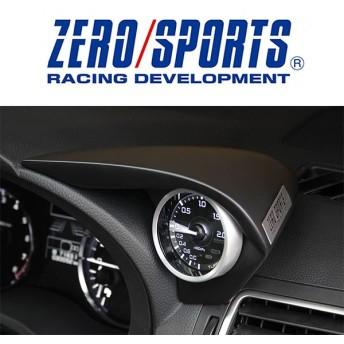 [ZERO/SPORTS] ゼロスポーツ シングルメーターフード マットグレー塗装モデル インプレッサスポーツ GP# H23.9〜28.10 アプライドA〜E φ60追加メーター専用