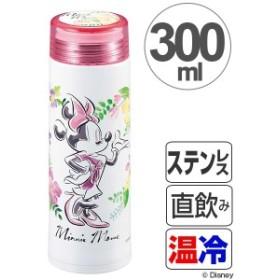 水筒 マグボトル 軽量スリムパーソナルボトル 300ml ディズニー ミニーマウス キャラクター キャラクター ( ステンレス製 ステンレスボ