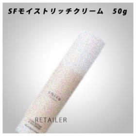 ♪ 50g LAUREL ローレル shiro SFモイストリッチクリーム 50g<フェイスケア><高保湿クリーム><シアバター&ラワンぶき><しろ・シロ> 【倉庫I】