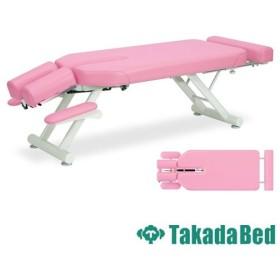 アプローチベッド TB-142 医療用 施術ベッド 送料無料