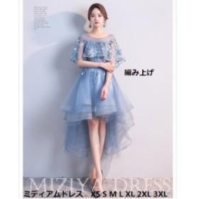 レースドレス 不規則 パーティードレス ミモレ丈ドレス 大きいサイズ 披露宴 お呼ばれ 二次会 成人式  結婚式 演出会