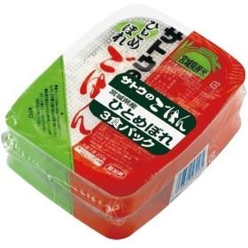 サトウのごはん 宮城県産米 ひとめぼれ(3食入)