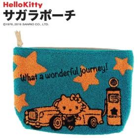 HelloKitty ハローキティ サガラポーチ HKP4-5