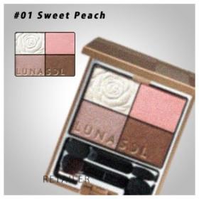 ♪ #01Sweet Peach LUNASOL ルナソル ペタルピュアアイズ 01Sweet Peach<パウダーアイシャドウ><カネボウ><Sweet Peach>