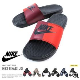 NIKE ナイキ BENASSI JDI ベナッシ スポーツサンダル シャワーサンダル メンズ シューズ 靴