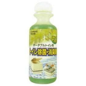 トイレ除菌消臭剤 TS119 200ml