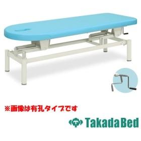 ★送料無料★ 手動昇降台 TB-388 ベッド 昇降式 国産 レザー