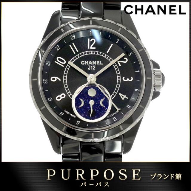 1dd6be2b02f0 シャネル CHANEL J12 ファーズ ドゥ リュヌ ムーンフェイズ H3406 メンズ 腕時計 38mm ブラック 黒 セラミック オートマ