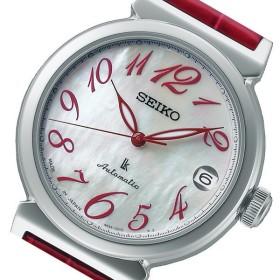 セイコー SEIKO ルキア 自動巻き レディース 腕時計 SSVM015 シルバー 国内正規