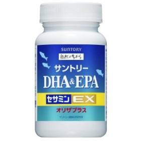 サントリー サプリメント DHA&EPA+セサミンEX オリザプラス 240粒 約60日分