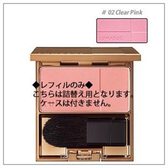 ♪ レフィル #02 Clear Pink LUNASOL ルナソル カラーリングシアーチークス <チークカラー・パウダーチーク><カネボウ>