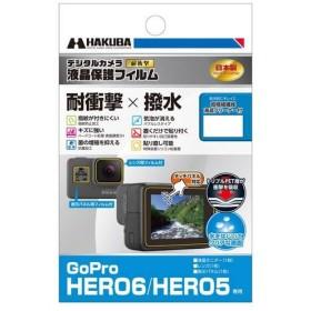 ハクバ DGFS-GHERO6 GoPro HERO6 / HERO5 専用 液晶保護フィルム 耐衝撃タイプ