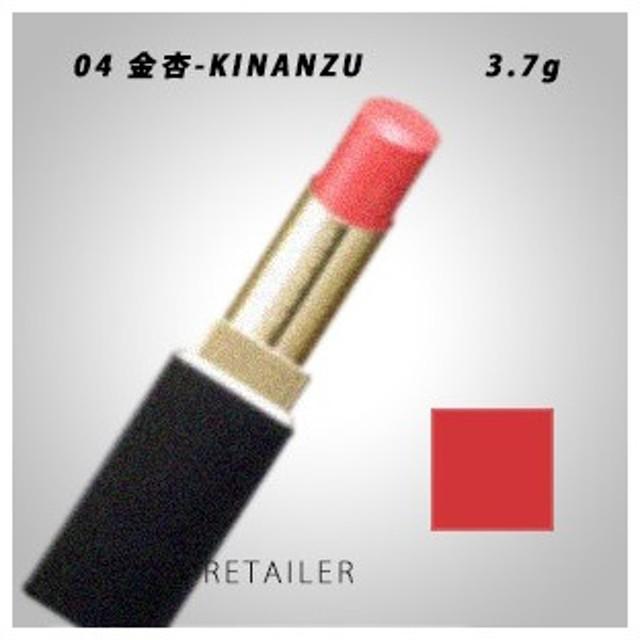 ♪ #04金杏-KINANZU SUQQU スック  モイスチャー リッチ リップスティック 3.7g 04金杏-KINANZU<リップスティック><ブリスフルコーラル>