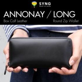 長財布 ラウンドファスナー ANNONAY カーフレザー ボックスカーフ 本革 日本製 SYNG シング Black ブラック