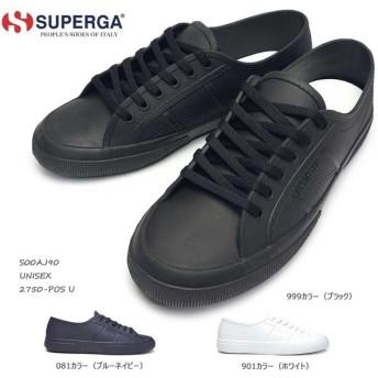 SUPERGA スペルガ レインシューズ 2750-POS U S00AJ90