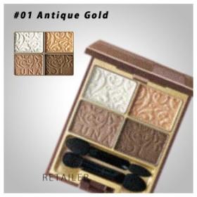 ♪ #01Antique Gold LUNASOL ルナソル グレイスコントラスティングアイズ 01Antique Gold<パウダーアイシャドウ><カネボウ><Antique Gold>