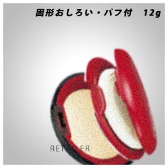♪ 12g Papilio パピリオ シャインフィットパウダー(固形おしろい・パフ付き) 12g<フェイスパウダー><固形パウダー>
