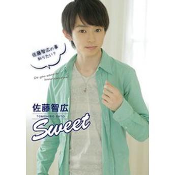 送料無料有/[DVD]/佐藤智広/sweet/FCCO-10Y