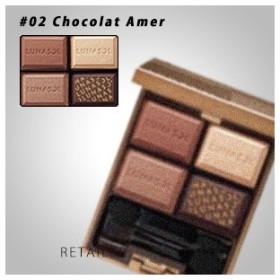 ♪ #02Chocolat Amer LUNASOL ルナソル セレクション・ドゥ・ショコラアイズ 02Chocolat Amer<パウダーアイシャドウ><カネボウ><Chocolat Amer>