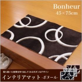 玄関マット 45x75cm 室内 北欧 マット 玄関 じゅうたん 絨毯 カーペット ラグ 敷物 おしゃれ キッチン ベッド