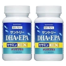 DHA&EPAセサミンEX 120粒 送料無料 2本セット