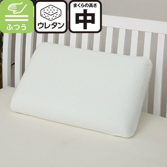 硬くなりにくい低反発枕(モルレ) ニトリ 『1年保証』 『玄関先迄納品』