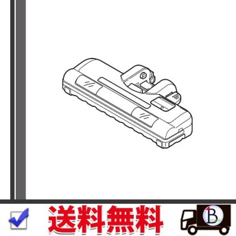 Panasonic AMV99R-A203D パナソニック AMV99RA203D 親ノズル 掃除機用 (AMV99R-A203 後継品) 純正