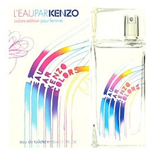 ケンゾー KENZO ローパ ケンゾー カラー EDT SP 50ml 【香水 フレグランス】【バレンタイン ギフト】