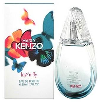 ケンゾー KENZO マドリー ケンゾー キス アンド フライ EDT SP 50ml 【香水 フレグランス】【新生活】