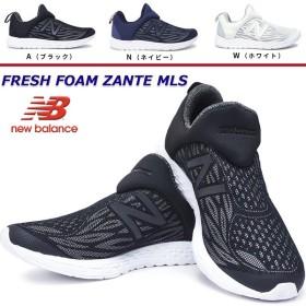 ニューバランス FRESH FOAM ZANTE MLS スニーカー MLSZANT メンズ レディース スリッポン