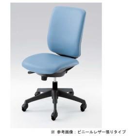 オフィスチェア オカムラ 送料無料 ハイバックタイプ 布張りチェア 肘なしチェア 会議室 デスクチェア オフィスチェア オフィス家具 事務椅子 CN35ZR-FM