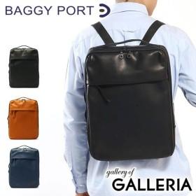 バギーポート バッグ BAGGY PORT リュック GLOVE グローブ ビジネスリュック 通勤 通勤バッグ メンズ レディース YNM-1704