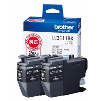ブラザー LC3111BK-2PK 純正 インクカートリッジ ブラック 2個パック