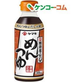 ヤマキ めんつゆ ( 300mL )/ ヤマキ