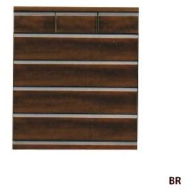 アリビオ2 105-5チェスト 木製 収納家具 引出し収納 引き出し収納 引出し リビングチェスト たんす 箪笥 洋服ダンス