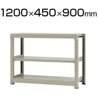 本体 スチールラック 中量 500kg-単体 3段/幅1200×奥行450×高さ900mm/KT-KRL-124509-S3