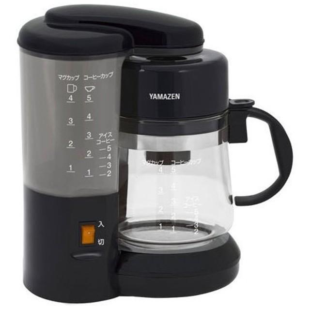 ヤマゼン YCA-500B コーヒーメーカー