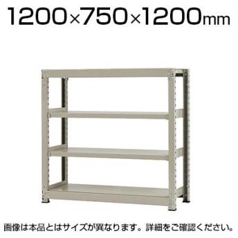 本体 スチールラック 中量 500kg-単体 4段/幅1200×奥行750×高さ1200mm/KT-KRL-127512-S4