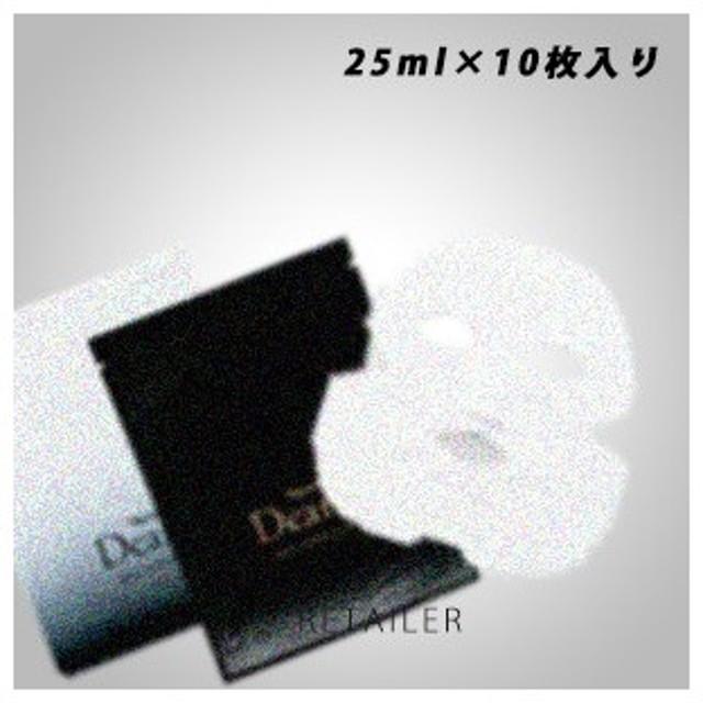 ♪ 25ml×10枚入り naris ナリス化粧品  ディアーゼ ホワイト スージング マスク<薬用マスク><医薬部外品><Dearse><シートマスク・シートパック>