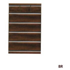 アリビオ2 75-5チェスト 木製 収納家具 引出し収納 引き出し収納 引出し リビングチェスト たんす 箪笥 洋服ダンス