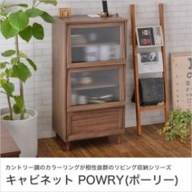 キャビネット 木製 幅60cm 食器棚 ガラス扉 フラップ扉 棚 ブラウン/ホワイト 木製 カントリー リビング収納