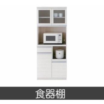 完成品 日本製  キッチンボード ジャストシリーズ 食器棚 ホワイトウッド DKS-73G レンジボード レンジ台
