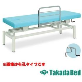 手動昇降台 TB-595 ベッド 呼吸穴 無孔 診察台 送料無料