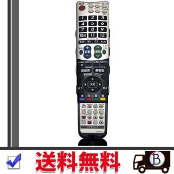 SHARP GB047WJNB シャープ アクオス 液晶テレビ AQUOS 純正リモコン 0106380429