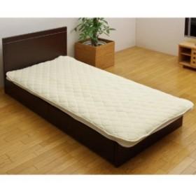IKEHIKO ヒバエッセンス使用敷きパッド『ヒノール』ベージュセミダブル120×205cm 6603019 ベージュ セミダブル